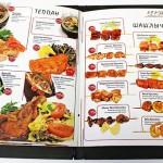 ресторан японской кухни «Кензо»